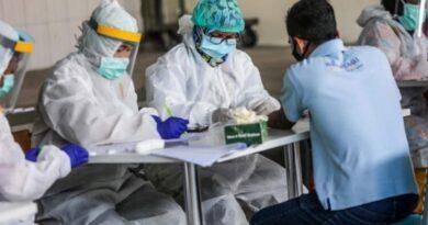 Arequipa reportó 969 casos de COVID en un solo día